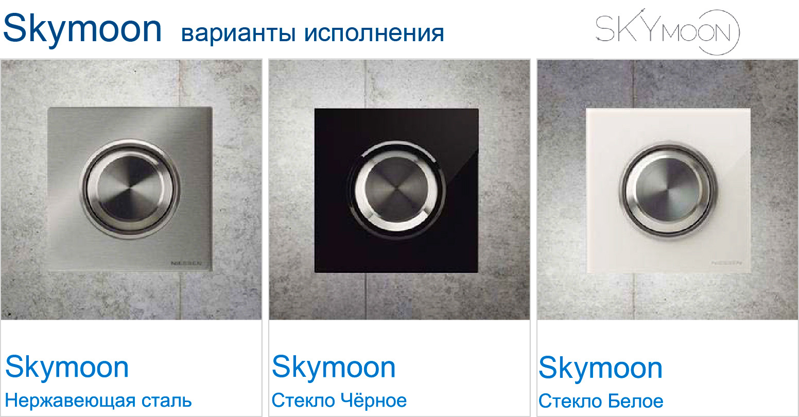 SKYmoon